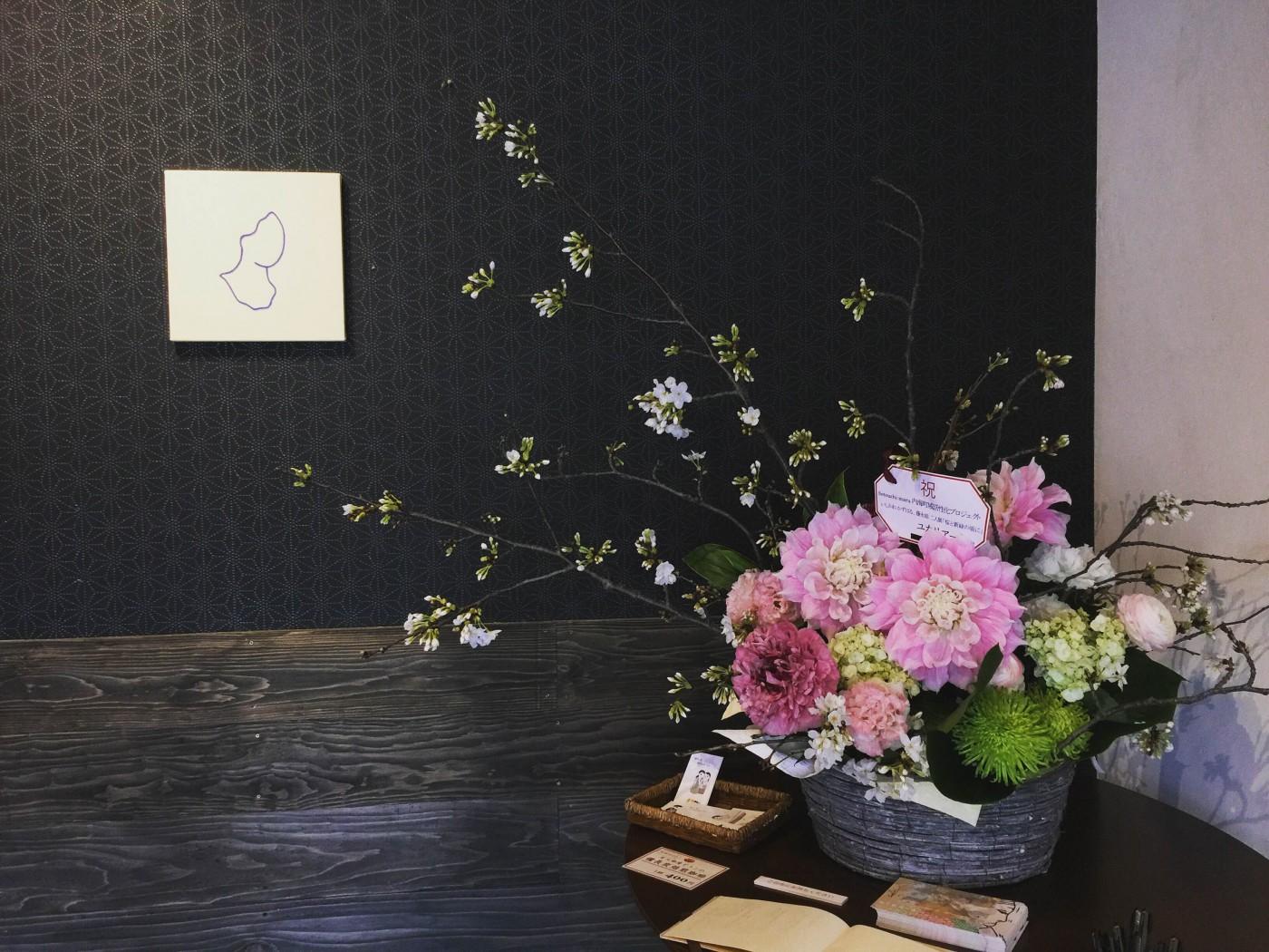 bora-yukari-flower